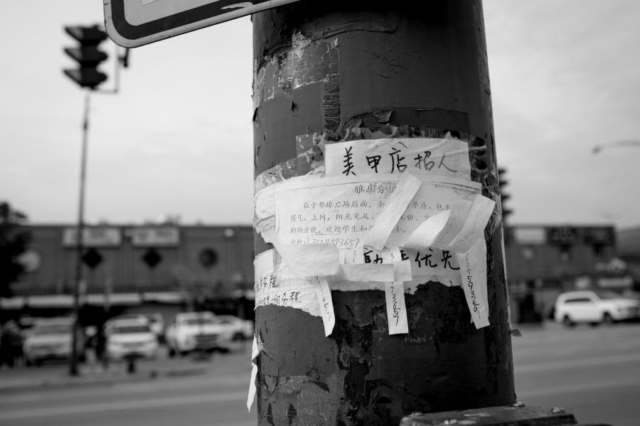 """""""City Movements"""" by Masha Melnik"""